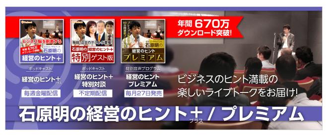 スクリーンショット 2014-01-28 16.38.24