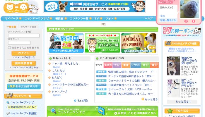 スクリーンショット 2014-01-30 18.29.02