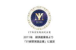 スクリーンショット 2014-01-28 8.51.37