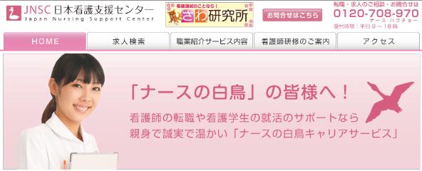 スクリーンショット 2014-01-30 19.10.29