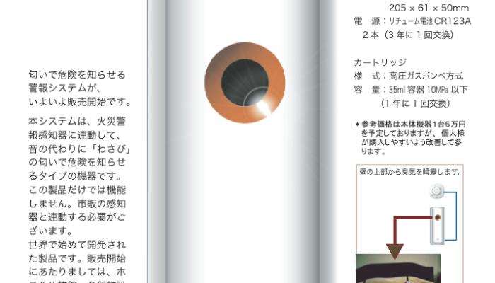 スクリーンショット 2014-01-27 18.47.29
