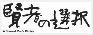 スクリーンショット 2014-01-28 16.14.56